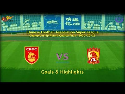 Hebei Zhongji Guangzhou Evergrande Goals And Highlights