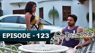 Hithuwakkaraya | Episode 123 | 21st March 2018 Thumbnail
