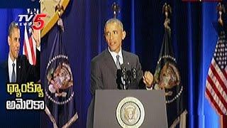Barack Obama's Last Presidential Speech in Chicago : Highlights | TV5 News