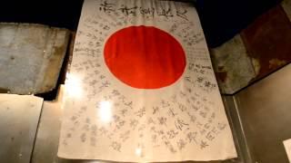 アキーラさん発見!ラトビア・リガ・軍事博物館の日の丸(日章旗)!