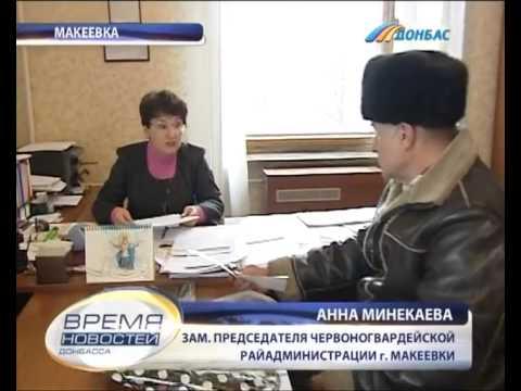 МФЦ района Тропарево-Никулино : МФЦ (Многофункциональные