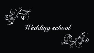 WEDDING SCHOOL 3 Урок  (Выбор ресторана)