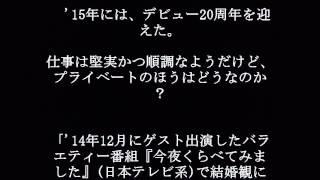 遠藤久美子の現在は、金髪男性との三軒茶屋ラブラブデート!遠藤久美子...