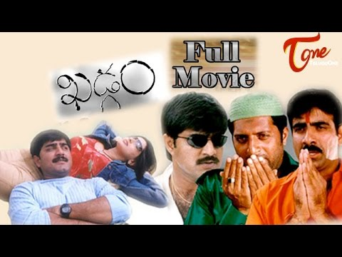 Khadgam Full Length Telugu Movie | Srikanth, Sonali Bendre, Ravi Teja, Sangeetha |Khadgam movie