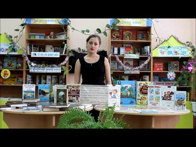 Изображение предпросмотра прочтения – ИринаШайсултанова читает произведение «Уходят матери» Е.А.Евтушенко