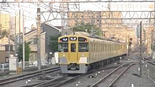西武鉄道2091F 快速池袋行 小手指