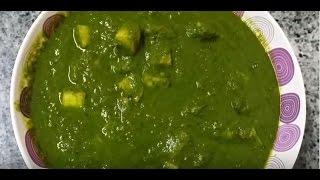 Aloo Palak Recipe - Palak Aloo Recipe - Alu Palak Recipe - Aloo palak - Palak Recipes Indian