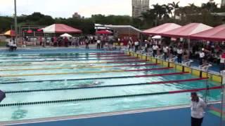 102年全中運游泳高女800公尺自由式接力決賽