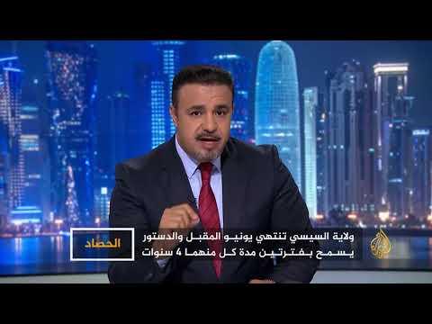 الحصاد- مصر.. بين المشير والفريق  - نشر قبل 3 ساعة
