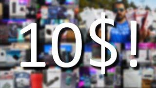 أفضل تقنية خرافية تحت الـ 10 دولار! (2017)