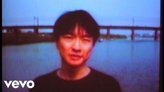 小沢健二 - 愛し愛されて生きるのさ