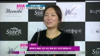 [Y-STAR] Lee Dongyoon gets married with stewardess (개그맨 이동윤, 승무원과 결혼) thumbnail