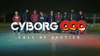 2016年11月 25 日(金) 公開『CYBORG009 CALL OF JUSTICE』と9人のラッ...