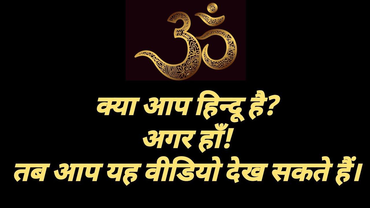 इन मंदिरों में गाँधी, बाबासाहेब, इंदिरा और सोनिया को नहीं जाने दिया गया!!!!!!!!!