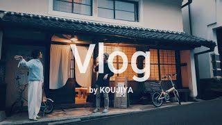 【Vlog】夫婦で内子町にお出かけ/iPhoneで撮影/田舎の街並み/ローカルクリエーター交流会へ初参加