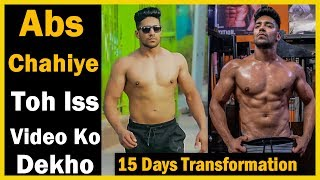 Reduce Abdominal Fat in 15 Days | Top 3 Exercise For 6 Pack Abs