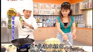 阿基師59元出好菜-培根高麗菜料理食譜