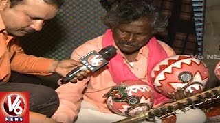 Special Story On Kinnera Musical Instrument Player Mogilaiah | V6 News