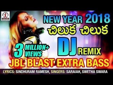 New Year 2018 DJ REMIX   Chiluka Chiluka Song   Lalitha Audios And Videos