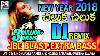Video New Year 2018 DJ REMIX | Chiluka Chiluka Song | Lalitha Audios And Videos download MP3, 3GP, MP4, WEBM, AVI, FLV Juni 2018
