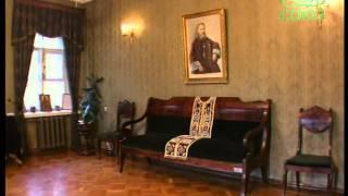 видео Музей-квартира Г. С. Улановой