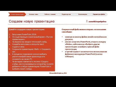 Открытая лекция председателя Внешэкономбанка Сергея Горьковаиз YouTube · Длительность: 1 час40 мин41 с