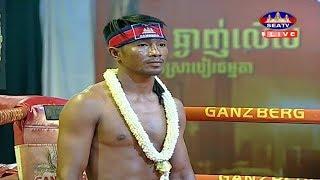Khun Dima vs Fanimith(thai), Khmer Boxing Seatv 31 March 2018, Kun Khmer vs Muay Thai