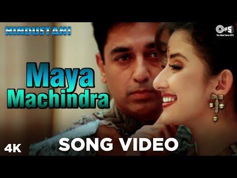 Maya Machindra Song Video - Hindustani | Kamal, Manisha & Urmila | A. R. Rahman