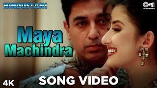 Maya Machindra Song Hindustani | Kamal, Manisha & Urmila | A. R. Rahman