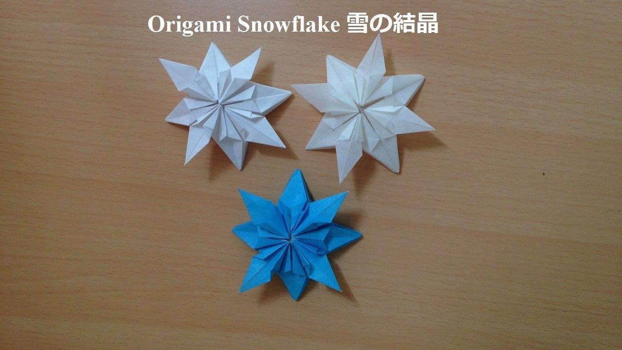 折り紙の雪の結晶 折り方(niceno1) Origami Snowflake no glue