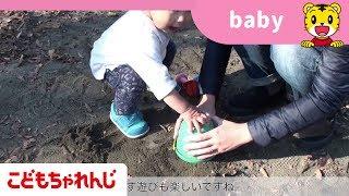 こどもちゃれんじbaby>1歳4カ月 1歳4カ月号でお届けしている 「1さいの...