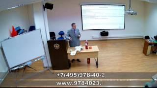 Обучающий семинар по пожарной безопасности(, 2016-08-26T11:12:54.000Z)