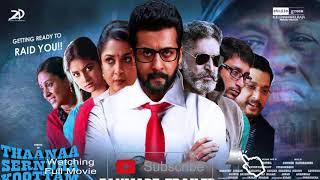 Thaanaa Serndha Koottam ( 2018 ) Full Movie