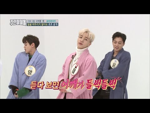 Weekly Idol EP295 HIGHLIGHT NEW SONG LISTEN UP!!