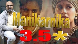 NEW Movie Manikarnika: The Queen of Jhansi | Bollywood Movie Reviews | Latest Reviews