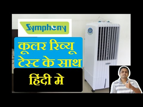 Symphony Diet Air Cooler 12T | Honest Review with proof | Hindi