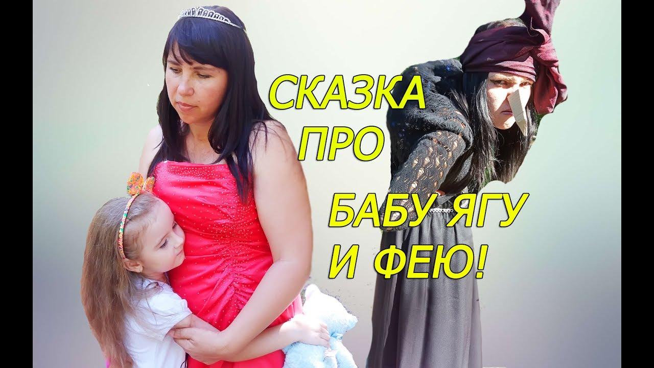 krasiviy-bolshaya-baba-video