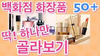 노화 피부 화장품 온라인 구매팁⎪40대 50대 60대 …