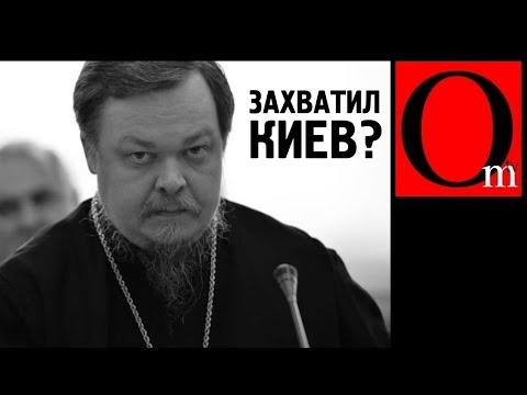 """Чаплин, призывавший захватить Киев не дождался Путина, отправился в """"рай"""""""