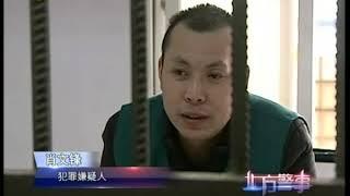 肖文峰发现前妻有不正常来往,他的心渐渐凉了下来