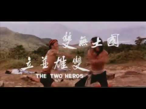 Heroes Two 1974 original