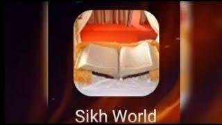 सिख वर्ल्ड मोबाइल ऐप screenshot 1