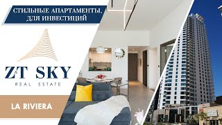 Меблированные, стильные апартаменты, для инвестиций в городе Дубай.