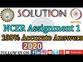 NCER Assignment 1 Complete Solution | NPTEL Course 2019 | Non Conventional Energy Resources