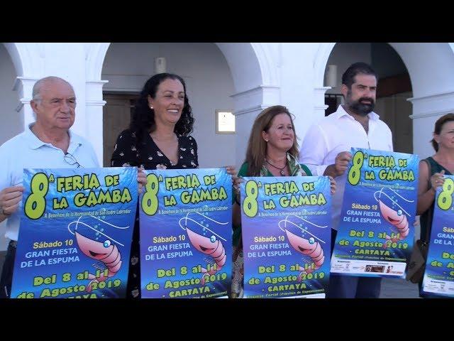 Presentación de la VIII Feria de la Gamba de la Hdad. de San Isidro Labrador de Cartaya