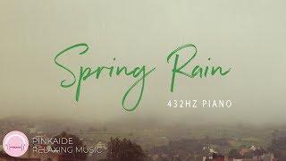 2시간 연속 듣기 | Spring Rain | 432Hz | 빗소리와 함께 듣는 피아노 연주곡
