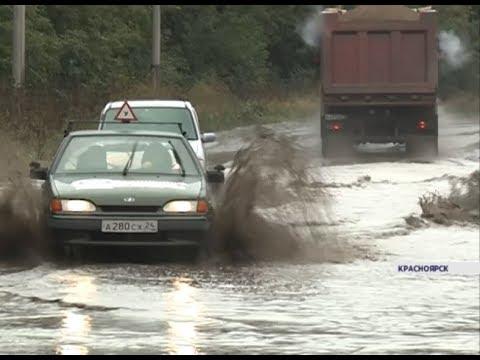 Затопленные улицы и