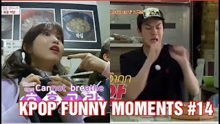 KPOP FUNNY MOMENTS PART 14 (TRY TO NOT LAUGH CHALLENGE)