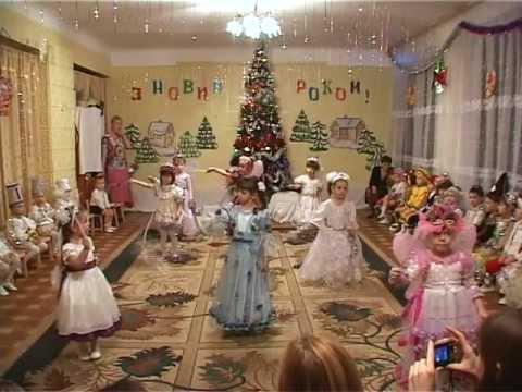 Танец фей средняя группа.
