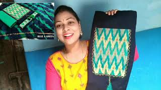 #Shopping|saree,dress material| updates about giveaway gifts